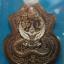 เหรียญนาคปรก หลังพญาครุฑ พุทธบุญบารมี หลวงปู่บุญ วัดบ้านหมากมี่ จ.อุบลราชธานี ปี 2560 ที่ระลึกวางศิลาฤกษ์ศาลาร่วมใจ thumbnail 2