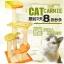 MU0160 คอนโดแมวสามชั้น ต้นไม้แมว ของเล่นแมวแขวน สีเขียวส้ม thumbnail 1