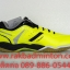 VICTOR SH-A710 E สีเหลือง thumbnail 2