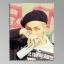 ผ้าเช็ดแว่น BTS In the Mood for Love pt.2 ( ระบุเมมเบอร์ ) thumbnail 4