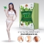 Green Tea Plus กรีนทีพลัส ลดน้ำหนัก thumbnail 1