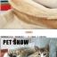 เปลนอนแมวแบบแขวนติดผนัง แขวนปลายเตียง นุ่มสบาย thumbnail 6