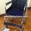 BS05 เบาะลมรองนั่ง แบบลอน กำมะหยี่ สีกรมท่า (ส่งฟรี) thumbnail 3