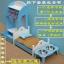 เฟอร์นิเจอร์ชุด สำหรับสัตว์เลี้ยงพันธุ์เล็ก เตียงนอน ชาม ตู้เสื้อผ้า thumbnail 2