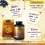 Auswelllife โปรพอลิส เสริมสร้างภูมิคุ้มกัน รักษาภูมิแพ้ Premium Propolis 1,000 mg. 2 กระปุก 120 แคปซูล thumbnail 2