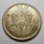 เหรียญในหลวง-พระราชินี เสด็จนิวัติพระนคร ปี 2504 thumbnail 4