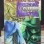 Master Gun Master มาสเตอร์ กัน มาสเตอร์ 1-5 จบ thumbnail 3