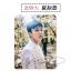 แผ่นรองเม้าส์ EXO The EℓyXiOn (ระบุสมาชิก) thumbnail 6