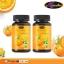 Auswelllife วิตามิน C Strength Max 1,200 mg วิตามินซี นำเข้าจากออสเตรเลีย 2 กระปุก thumbnail 1