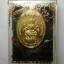 เหรียญพรหมประสิทธิ์ รุ่น ๑ พระมหาสุรศักดิ์ วัดประดู่พระอารามหลวง ปี 2559 เนื้อทองทิพย์ thumbnail 3