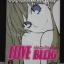 Love Blog คลิกรักให้ลงล็อค 1-3 จบ thumbnail 2