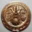 เหรียญในหลวง ร.๙ คุ้มเกล้า พิมพ์ใหญ่ เนื้อนวโลหะ ปี 2522 thumbnail 2