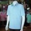 เสื้อสูทไหมแพรเงิน ไซส์ 2XL thumbnail 3