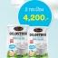 นมผงน้ำนมเหลืองช่วยในการเจริญเติบโต AuswellLife Colostrum Milk Powder 5,000 mg. IgG ขนาด 450 g. 2 กระป๋อง thumbnail 1