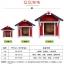 บ้านไม้หมาน้อยยกพื้น บ้านส่วนตัวของหมาน้อยขนาดกระทัดรัด สีแดง thumbnail 5