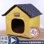 MU0137 บ้านที่นอน สำหรับสัตว์เลี้ยง สีเหลือง หลังคาลายดาว เบาะรองผ้าขนนุ่ม thumbnail 1