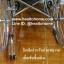 KC005 รถเข็นนั่งถ่าย ปรับนอนได้ พับได้ เหล็กชุบโครเมียม ยางตัน (ส่งฟรี) thumbnail 4