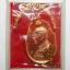 เหรียญในหลวง ร.๙ ที่ระลึกการจัดสร้างอุทยานราชภักดิ์ เนื้อทองแดง thumbnail 4
