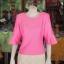 เสื้อผ้าฝ้ายสุโขทัย ปักมุกระย้า ไซส์ 3XL thumbnail 1
