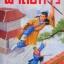 ฟ้าสังหาร / ตั้งแชฮุ้น / ว. ณ เมืองลุง [3 เล่มจบ] thumbnail 1