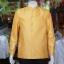 เสื้อสูทไหมแพรทองคอพระราชทานแขนยาว สีทอง ไซส์ XL thumbnail 1