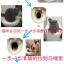 อุปกรณ์ฝึกขับถ่าย เข้าห้องน้ำแมว thumbnail 5