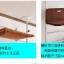 MU0023 คอนโดแมว ยึดติดเพดาน ขั้นบันได ติดเพดาน Skywalk นำเข้าจากญี่ปุ่น thumbnail 3