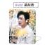 แผ่นรองเม้าส์ EXO The EℓyXiOn (ระบุสมาชิก) thumbnail 8