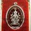เหรียญพรหมประสิทธิ์ รุ่น ๑ พระมหาสุรศักดิ์ วัดประดู่พระอารามหลวง ปี 2559 เนื้อเงินลงยาสีแดง thumbnail 3