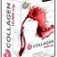 โดนัทคอลลาเจน Donut Collagen 10,000 mg thumbnail 1