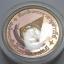 เหรียญในหลวง ร.๙ - ร.๘ - สมเด็จย่า ปี 2543 พิมพ์ใหญ่ ที่ระลึกพระราชานุสาวรีย์ฯ เนื้อสามกษัตริย์ thumbnail 4