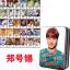 LOMO CARD +กล่องเหล็ก BTS 2017 Love Yourself thumbnail 8