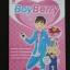 Boy Berry No.20 thumbnail 1