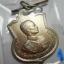 เหรียญในหลวง อนุสรณ์มหาราช รัชกาลที่ 9 เฉลิมพระชนม์พรรษาครบ 3 รอบ ปี 2506 ( ROYAL MINT ) เนื้ออัลปาก้า โค๊ต ส.ว.ซ้าย นิยม หายาก มีตุ้งติ้ง thumbnail 4