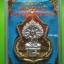 เหรียญนาคปรก หลังพญาครุฑ พุทธบุญบารมี หลวงปู่บุญ วัดบ้านหมากมี่ จ.อุบลราชธานี ปี 2560 ที่ระลึกวางศิลาฤกษ์ศาลาร่วมใจ thumbnail 3