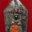 พระขุนแผนหลังงั่งตาแดง หลวงปู่คีย์ วัดศรีลำยอง จ.สุรินทร์ รุ่น มั่งมีเงินทอง ปี 2549 เนื้อผงดินป่าช้าหน้าปัดทอง thumbnail 2
