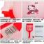 ห้องน้ำแมว Hello Kitty ห้องน้ำแมวสีหวานน่ารักสำหรับสาวกคิตตี้ thumbnail 9