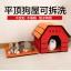 บ้านสุนัขพันธุ์เล็ก ถอดซักทำความสะอาดได้ thumbnail 1