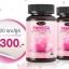อาหารเสริม AuswellLife Pamosa menopause relief 2 กระปุก 120 แคปซูล thumbnail 1