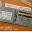 กระเป๋าสตางค์ผู้ชาย SH008 [สีเทา] thumbnail 3