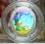 เหรียญในหลวง ร.๙ หลังโฮโลแกรม 3 มิติ รุ่นแรก (ฮูกานินทร์) ครบ 72 พรรษา 6 รอบ ปี 2542 เนื้อนิกเกิลเคลือบเงินพ่นทราย thumbnail 2