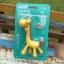 อังจูเดอะยีราฟ - Ange the Giraffe thumbnail 2