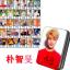LOMO CARD +กล่องเหล็ก BTS 2017 Love Yourself thumbnail 6