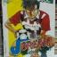 เซ็ต นัตซึโอะ เฮอุชิ - JDream เจดรีม thumbnail 3