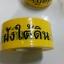"""PE Tape เทปฝังใต้ดิน สีเหลือง Print """" ระวังแนวท่อก๊าซ ฝังใต้ดิน """" กว้าง 7.5 ซม.(3นิ้ว) ยาว (300 เมตร) thumbnail 3"""