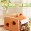 บ้านที่นอนสัตว์เลี้ยง อบอุ่นและนอนสบาย สีน้ำตาล มี 2 ไซส์ thumbnail 11