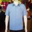 เสื้อสูทผ้าฝ้ายผสม สีฟ้าเทา ไซส์ M thumbnail 1