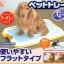 MU0046 ห้องน้ำสุนัข สำหรับสุนัขขนาดเล็ก-สุนัขขนาดกลาง ใช้กับแผ่นรองซับ thumbnail 1