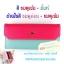 ELSA Wallet [แบบพับครึ่ง] thumbnail 7