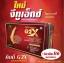 G2X Ginseng Ganoderma Lucidum Extract จีทูเอ็กซ์ (จินเซ็ง กาโนเดอร์ม่า ลูซิดั่ม เอ็กซ์แทรก) : สารสกัดจากโสมเกาหลี ผสานคุณประโยชน์ของ เห็ดหลินจือแดง วิตามินและแร่ธาตุ thumbnail 1